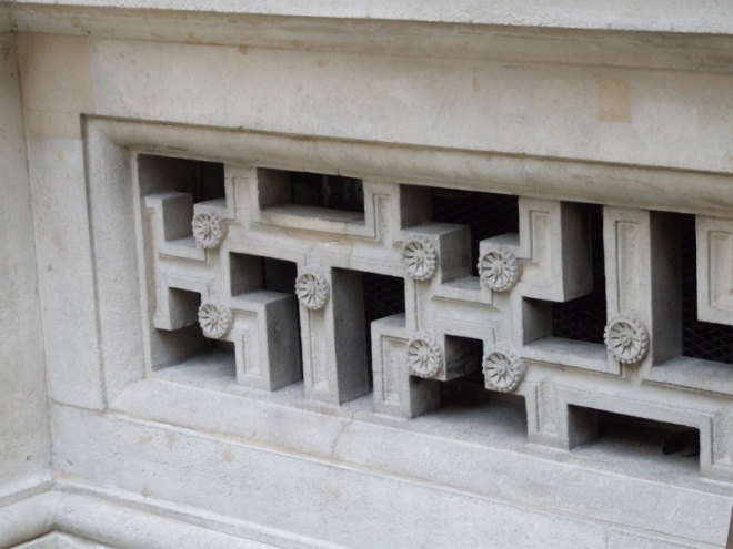 Detail from the lowest level of the Durbar Court