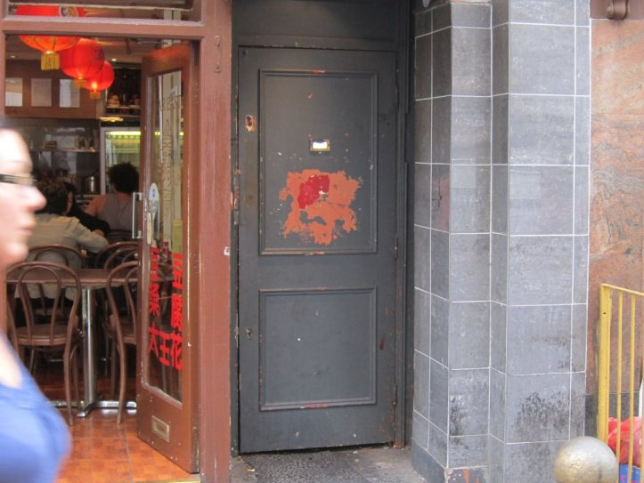 Shhh! This is the unassuming entrance to the fabulously exclusive Experimental Cocktail Club!