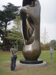 Large Upright Internal/External Form, 1981-82