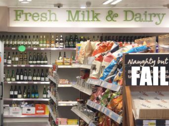 27 Fresh milk & dairy fail